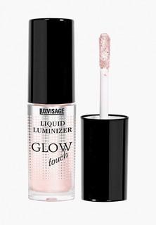 Хайлайтер Luxvisage жидкий , GLOW touch 5 г, тон 101 Pink Glow