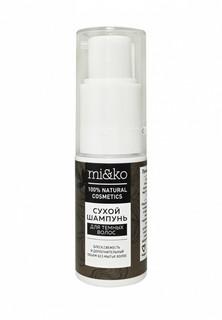 Сухой шампунь MiKo для темных волос, 20 гр