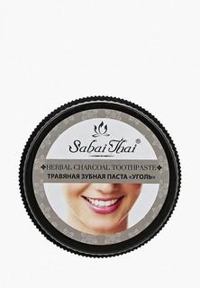 """Зубная паста Sabai Thai Authentic SPA Травяная """"Уголь"""""""