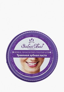 "Зубная паста Sabai Thai Authentic SPA Травяная ""мангустин"""