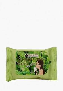Салфетки для снятия макияжа Skinlite Зеленый Чай мини 4* 15, набор из 4 уп