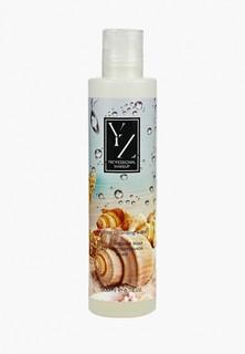 Мицеллярная вода Yllozure для чувствительной кожи