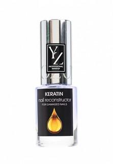 Средство для укрепления ногтей Yllozure кератиновый восстановитель