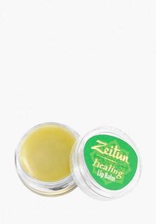 Бальзам для губ Zeitun Зейтун Заживляющий. С маслом чайного дерева и сандала. 10 мл