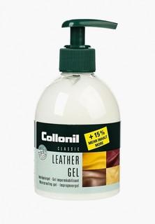 Крем для обуви Collonil Leather Gel