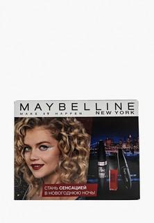 Набор косметики Maybelline New York