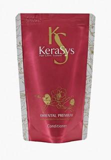 Кондиционер для волос Kerasys Ориентал, 500 мл (запаска), шт