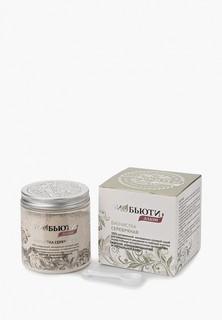 Скраб для лица БиоБьюти Элит для жирной и нормальной кожи, 200 гр