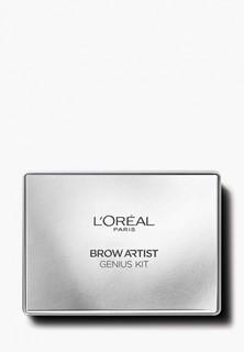 """Тени для бровей LOreal Paris LOreal Профессиональный набор для дизайна бровей """"Brow Artist"""", оттенок 01, светло-коричневый, 52 г"""