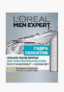 Лосьон после бритья LOreal Paris LOreal Men Expert Гидра Сенситив для чувствительной кожи 100 мл