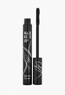 Тушь для ресниц Make Up Factory удлинение, подкручивание, разделение Spectacular Curves черный