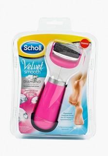 Электрическая пилка Scholl для стоп с экстражестким роликом