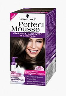 Краска для волос Perfect Mousse 400 Холодный эспрессо, 35 мл