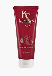 Маска для волос Kerasys Ориентал, 200 мл