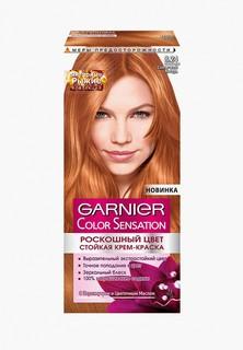 """Краска для волос Garnier """"Color Sensation, Роскошь цвета"""", стойкая, Коллекция """"Янтарные рыжие"""", оттенок 8.24, Солнечный Янтарь"""