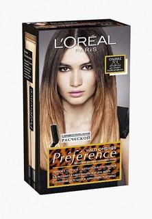 """Краска для волос LOreal Paris LOreal """"Preference Wild Ombres"""", стойкая, оттенок 1, от светло до темно-каштанового"""