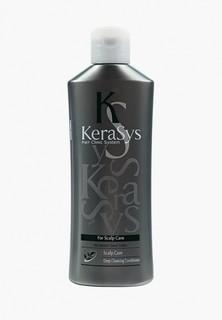 Кондиционер для волос Kerasys для ухода за жирной кожей головы, 180 мл