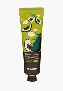 Крем для рук Tony Moly (авокадо), 30 мл