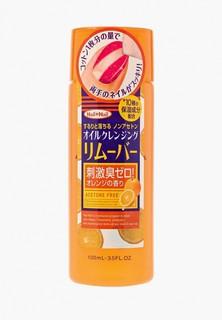 Средство для снятия лака BCL с апельсиновым маслом (без ацетона), 100 мл