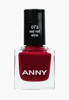 Лак для ногтей Anny тон 073 Бургундское вино