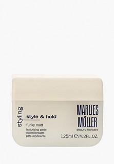 Паста для укладки Marlies Moller StylIng матовая 125 мл