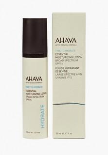 Лосьон для лица Ahava Time To Hydrate Интенсивно увлажняющий spf15 50 мл