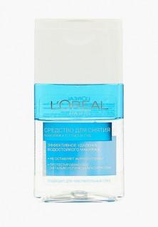 Средство для снятия макияжа LOreal Paris LOreal с глаз и губ, 125 мл