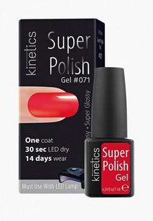 Гель-лак для ногтей Kinetics Однофазный Super Polish (071)