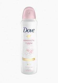 Дезодорант Dove Нежность пудры, 150 мл