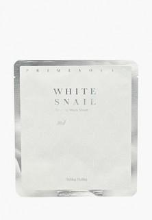 Маска для лица Holika Holika Тканевая с экстрактом муцина белой улитки Prime Youth White Snail