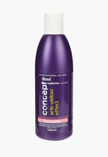 Бальзам для волос Concept Эффект жемчужный блонд, 300 мл