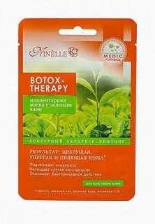 Маска для лица Ninelle Плацентарная с зеленым чаем Botox-Therapy