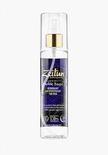 Дезодорант Zeitun Зейтун