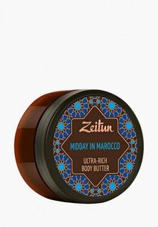 """Крем для тела Zeitun Зейтун для подтяжки кожи """"Марокканский полдень"""", 200 мл"""