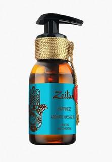 """Масло для тела Zeitun Зейтун Ароматическое массажное """"Счастье"""": какао, мускатный орех, ваниль, 100 мл"""