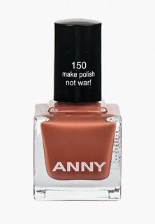 Лак для ногтей Anny тон 150 оранжево-красный нюд