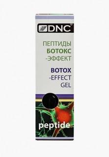 Сыворотка для лица DNC Ботокс-эффект, 10 мл