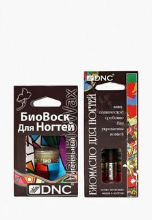 Набор для ухода за ногтями DNC Биовоск питательный и Биомасло антисептическое для укрепления ногтей