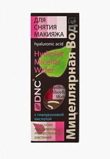 Мицеллярная вода DNC 170 мл