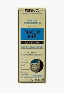 Масло для волос DNC БЭЙ, 55 мл спрей