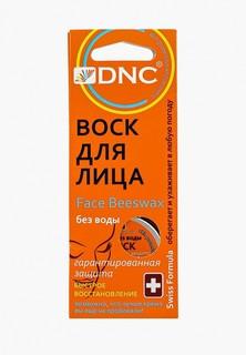 Масло для лица DNC 15 мл