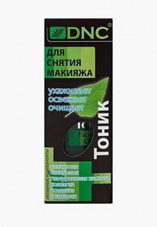 Средство для снятия макияжа DNC 170 мл