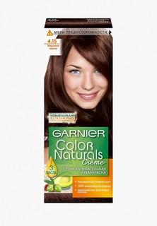 """Краска для волос Garnier """"Color Naturals"""", стойкая, питательная, оттенок 4.15, Морозный каштан"""