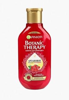 """Шампунь Garnier для волос Botanic Therapy """"Клюква и аргановое масло"""" для окрашенных и мелированных волос, 250 мл"""