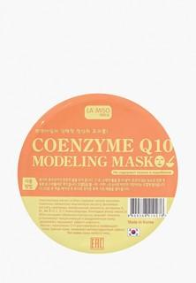 Маска для лица La Miso альгинатная моделирующая (альгинатная) с коэнзимом Q10