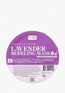 Маска для лица La Miso моделирующая (альгинатная) с лавандой