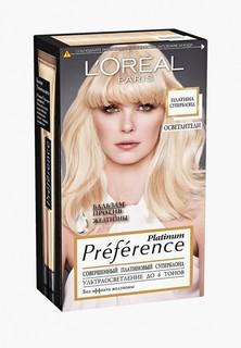 """Краска для волос LOreal Paris LOreal """"Preference, Платина Суперблонд """", стойкая, 6 тонов осветления"""