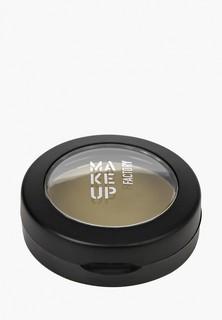 Тени для век Make Up Factory Матовые одинарные Mat Eye Shadow тон 45 темная олива