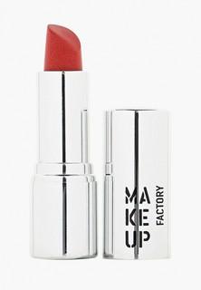 Помада Make Up Factory для губ кремовая Lip Color тон 157 тропический красный