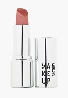 Помада Make Up Factory для губ кремовая Lip Color тон 198 стеклянная роза